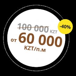 6000023